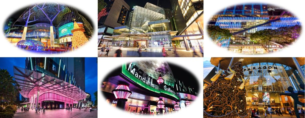 orchard shopping malls